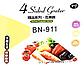 Терка Benson BN-911 з нержавіючої сталі 4 сторони   шинкування   кухонні терка з нержавіючої сталі Бенсон,, фото 2