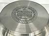 Каструля Edenberg EB-3726 з нержавіючої сталі з кришкою 5,1 л | Каструля Эденберг, фото 3