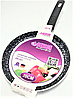 Сковорода блинная Benson BN-551 (20 см) с антипригарным мраморным покрытием | сковородка для блинов Бенсон