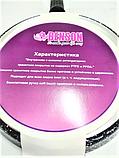Сковорода блинная Benson BN-551 (20 см) с антипригарным мраморным покрытием | сковородка для блинов Бенсон, фото 5