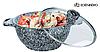 Кастрюля казан Edenberg EB-3960 с гранитным покрытием 6,6 л, фото 3