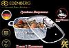 Кастрюля казан Edenberg EB-3974 с гранитным покрытием 5,5 л, фото 5