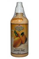 Лосьон для тела с экстрактом манго