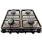 Газовая плита DOMOTEC MS-6604 коричневая 4кф | настольная газплита таганок, фото 3