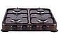 Газовая плита DOMOTEC MS-6604 коричневая 4кф | настольная газплита таганок, фото 4