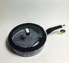 Сковорода Edenberg EB-3325 з антипригарним гранітним покриттям 3,8 л, фото 2