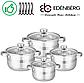 Набор кастрюль Edenberg EB-3708 из 4 предметов из нержавеющей стали, фото 2
