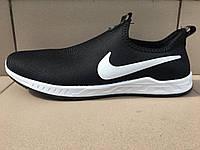 Nike Кроссовки мужские сетка / Чоловічі кросівки сітка 40-45