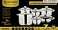 Набор посуды Edenberg EB-4010 кастрюли сотейник и ковш из 6 предметов, фото 4
