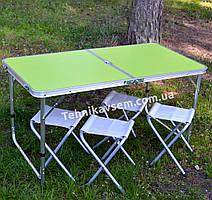 Стол для пикника раскладной со стульями Folding Table