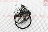 Карбюратор Yamaha YP250 - MAJESTY 250сс, фото 2