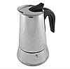 Гейзерная кофеварка Frico FRU-177 из нержавеющей стали | турка Фрисо