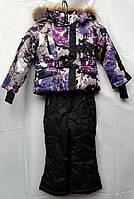Зимний комбинезон для девочки 2-5 лет лыжный SKORPIAN