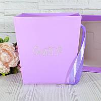 Трапеція флористична для квітів, упаковка для квітів 15х12см лаванда