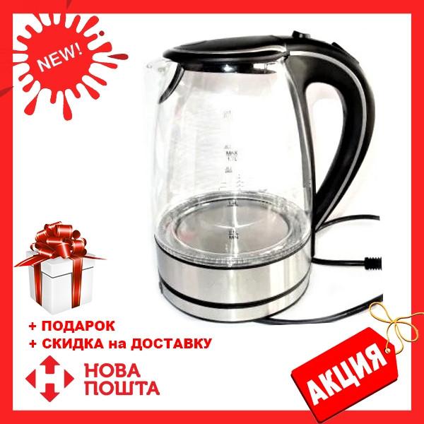 Стеклянный электрочайник Kingberg KB-2030 (1.7 л)   электрический чайник   чайник с подсветкой Кингберг