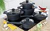 Набор посуды Edenberg EB-9185 из 10 предметов казаны сковорода и ковш мраморное покрытие