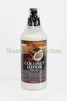 Кокосовый лосьон для тела