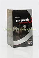 Чёрный галангал или Тайский имбирь травяные капсулы для укрепления мужского организма