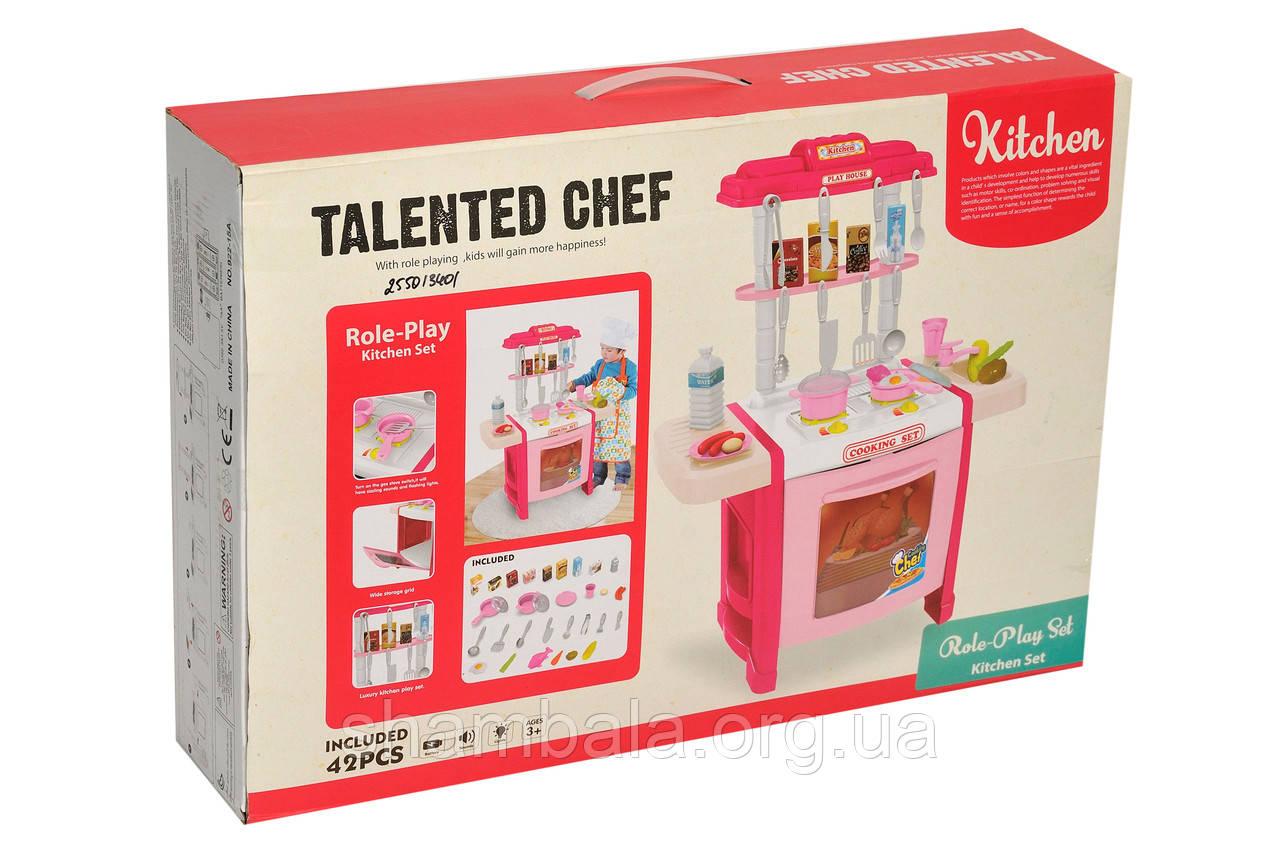 "Детская интерактивная кухня CH Toys ""Kichen - Talented cheff"" 42PCS (070803)"