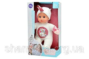 "Пупс єдиноріг Baby Sunki ""My first Baby"" 0+ (070834)"