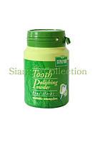 Отбеливающий зубной порошок на основе тайских трав Supaporn Tooth polishing powder plus herb Supaporn
