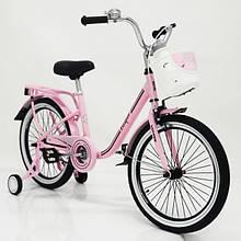Велосипеды с бесплатной доставкой