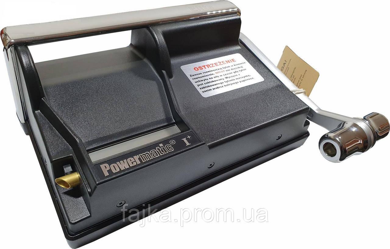 купить машинку для набивки сигарет powermatic 1