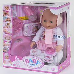 Функциональная кукла - пупс Baby Love 010 B  8 функций с аксессуарами