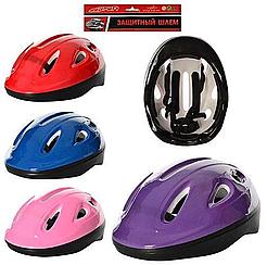 Детский средний защитный шлем с регулируемым ремешком, 7 вентиляционных отверстий MS 0013 (4 цвета)