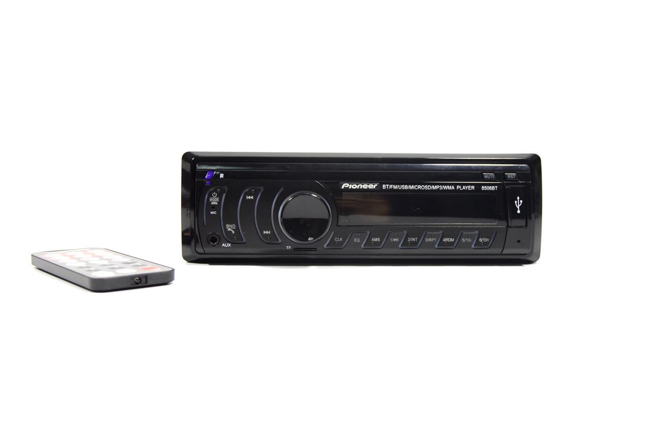 Автомагнітола Pioneer 8506ВТ 1DIN USB RGB підсвічування з пультом та Bluetooth (1дин магнитола пионер)