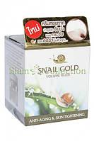 Омолаживающий отбеливающий улиточный крем для лица Snail Gold Volume Filler