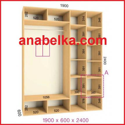 Шкаф купе Стандарт 1900*600*2400 белый 2 ЗЕРКАЛА       (Феникс Мебель ), фото 2