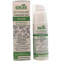 Ламелярний крем Cocos Нічний для нормальної та сухої шкіри 50 мл