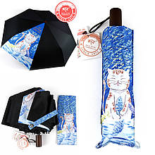 Зонт бренда RST  905-17 (0301). Длина 61,5 см, диаметр 90 см. Механический.