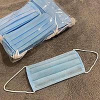 Маска медицинская для лица одноразовая трехслойная защитная синяя, упаковка 30 шт