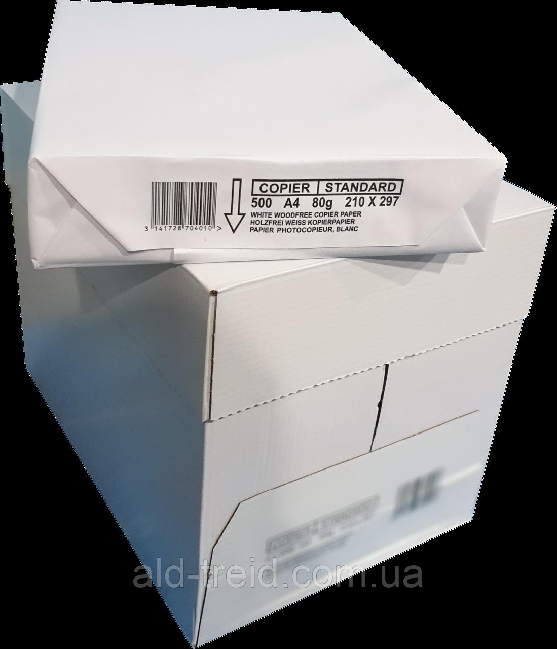 Бумага офисная NoName A4 80 г  500л/пач *при заказе от 5 пачек