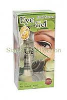 Гель для глаз от YaYa Eye Gel Snail Secret