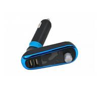 FM-трансмітер RIAS G11BT Bluetooth MP3