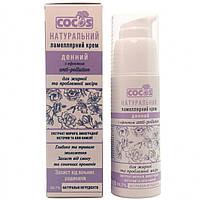 Ламеллярный крем Cocos Дневной с эффектом Anti-Pollution для жирной и проблемной кожи 50 мл