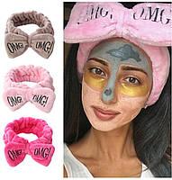 """Плюшевая косметическая повязка-бант на голову """"OMG"""" (в ассортименте), фото 3"""