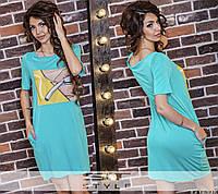 Женское Летнее Платье с накатом