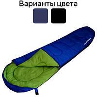Спальный мешок кокон Presto Acamper 150g/m2 спальник туристический