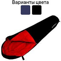 Спальный мешок кокон Presto Acamper 150g/m2 спальник туристический Черный