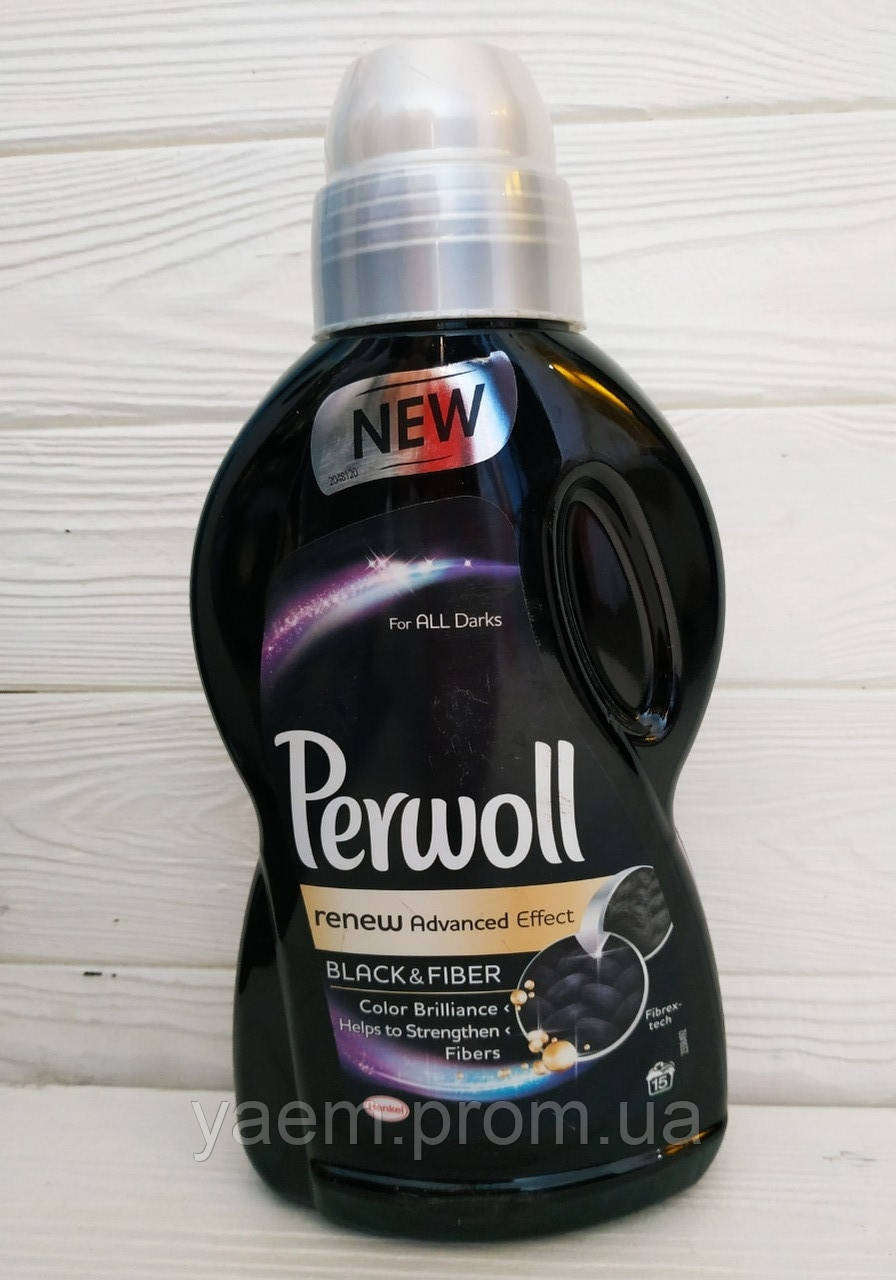 Средство стирки темных вещей Perwoll renew black s fiber 900ml