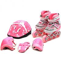 Ролики детские Best Roller с защитой размер 34-39, металл-пластик, колёса ПУ (442256-M)