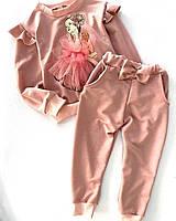 Спортивный костюм Балерина