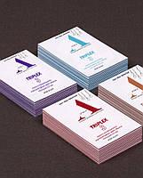 VIP Визитки Триплекс (трёхслойные)