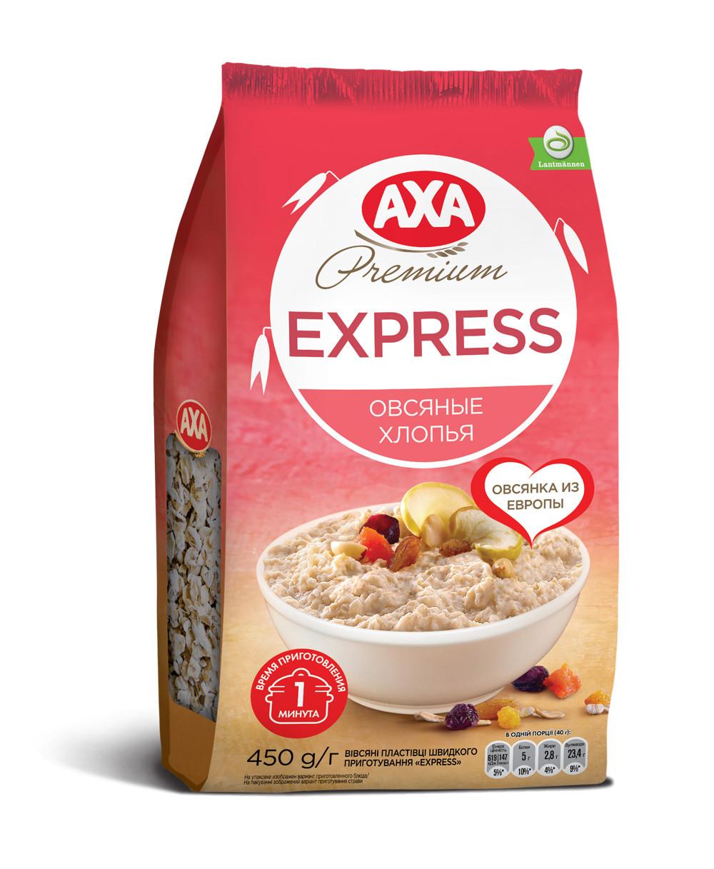 """Вівсяні пластівці швидкого приготування """"Express"""" 450г АХА"""
