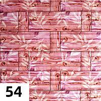 Панель стеновая самоклеющаяся 3D 8,5 мм Бамбуковая кладка. Оранжевый