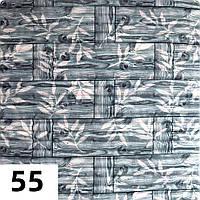 Панель стеновая самоклеющаяся 3D 8,5 мм Бамбуковая кладка. Серый